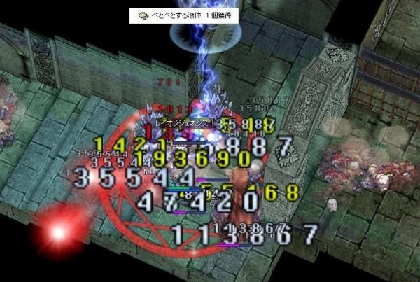 screenOlrun1197.jpg