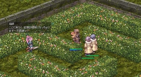 screenOlrun1209.jpg