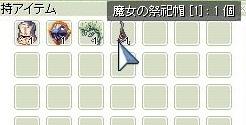screenOlrun1214.jpg