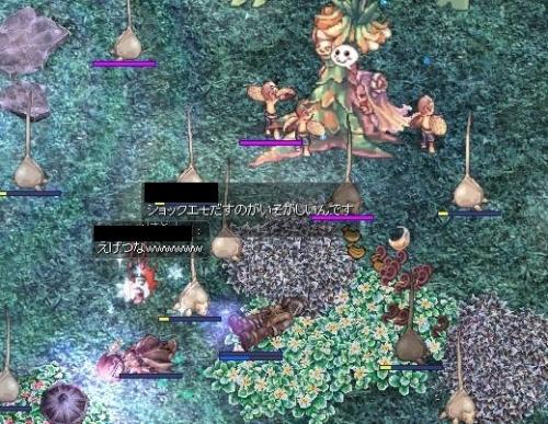 screenOlrun387_20201020012640983.jpg