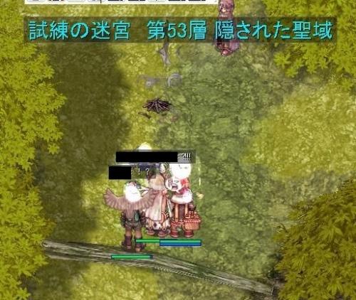 screenOlrun397.jpg
