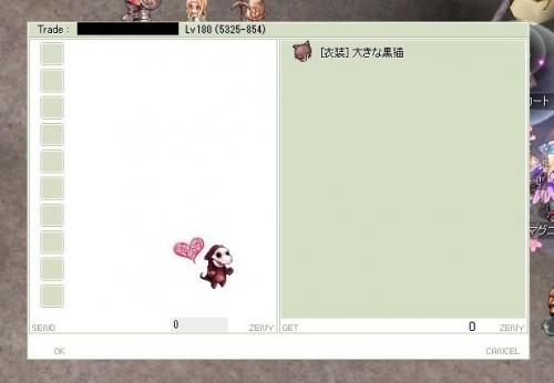 screenOlrun398.jpg