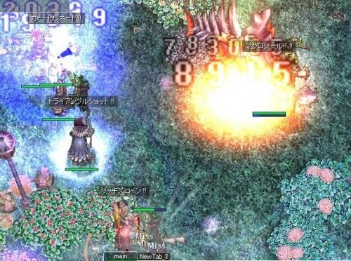 screenOlrun537.jpg