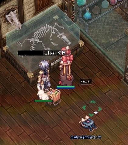 screenOlrun560.jpg