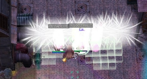 screenOlrun625.jpg