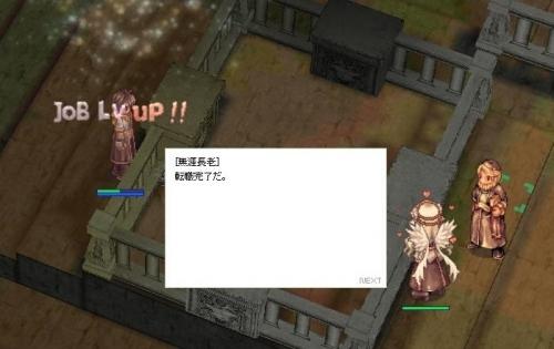 screenOlrun694.jpg
