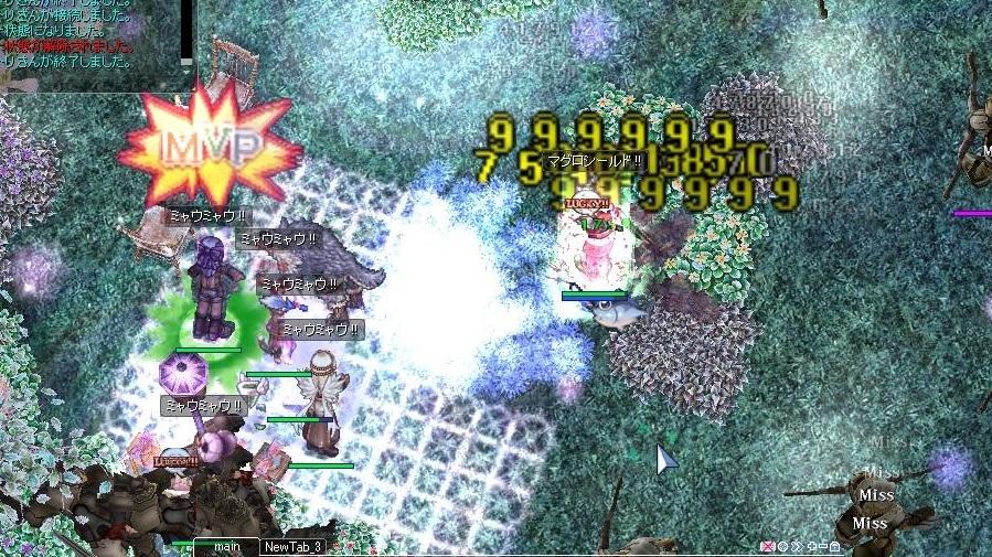 screenOlrun802.jpg