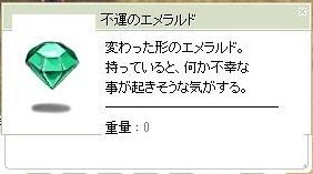 screenOlrun828_202012310538140c2.jpg