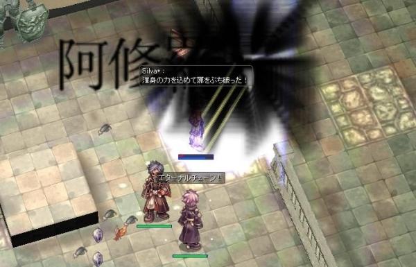 screenOlrun906.jpg