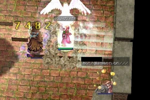 screenOlrun954.jpg