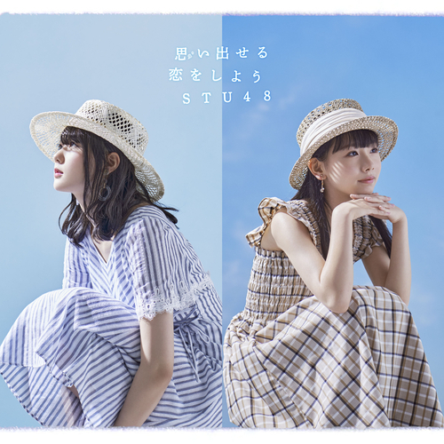 STU48_5th_劇場盤