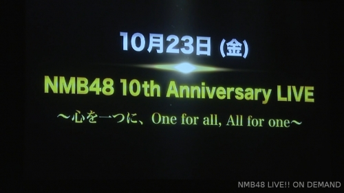 200912 1012