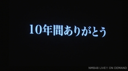 200912 1030