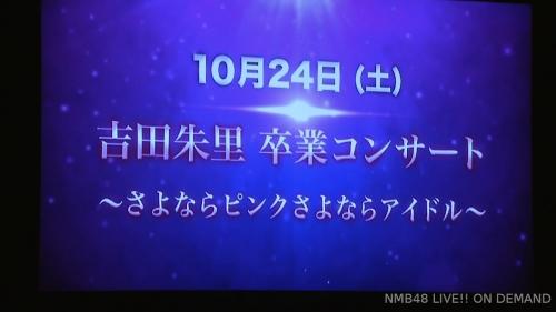 200912 1033
