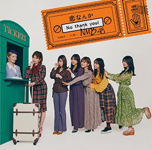 NMB48 24th gekijoban
