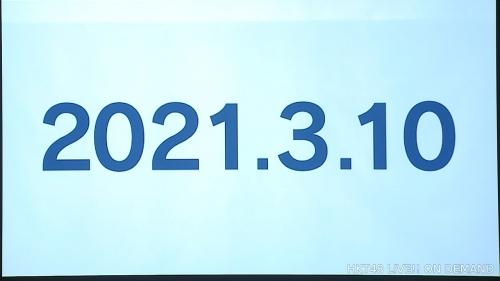 200912 akb 72039