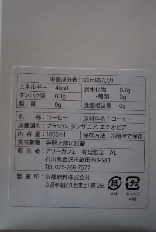 DSC05961 (536x800)