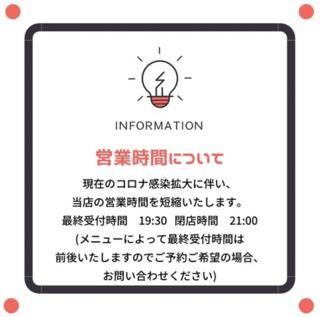 C1AB28F7-98B7-42CD-890B-321A432D2678.png