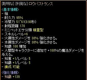 1G買い(2)