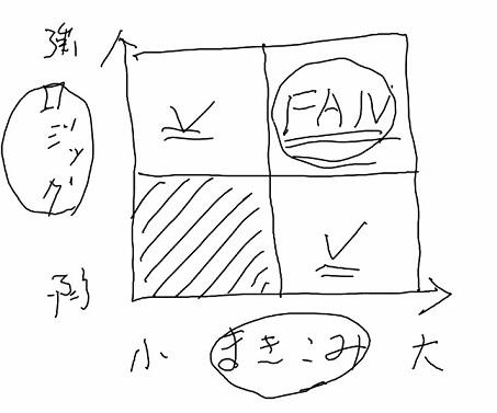 20200308_FAN1.jpg