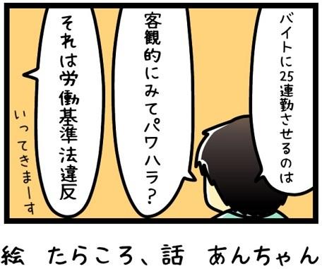四コマ4s
