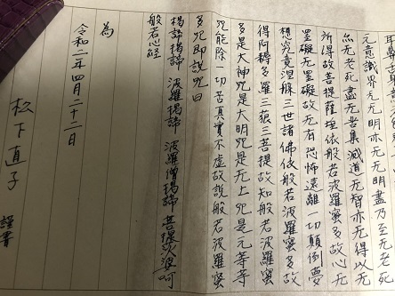 S__24018954.jpg