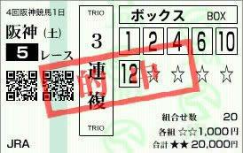 20200704201701c33.jpg