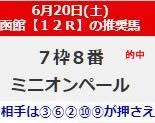 7_620.jpg