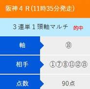 ai44_1.jpg