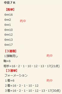ba1220_2.jpg
