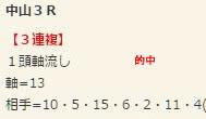 ba45_1.jpg