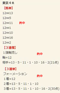 ba67_2.jpg