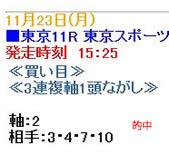 best1123.jpg