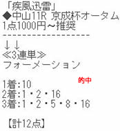 best913_2.jpg