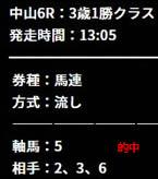 bk327_1.jpg