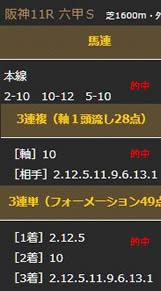 cm329_2.jpg