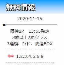 data1115.jpg