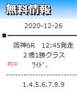 data1226.jpg