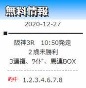 data1227.jpg