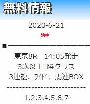 data621.jpg