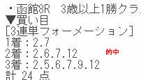 fs74_1.jpg