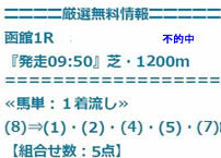 hit75_2.jpg