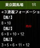 ho1121.jpg