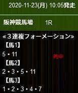 ho1123_2.jpg