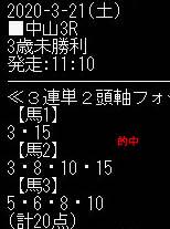 ho321_2.jpg