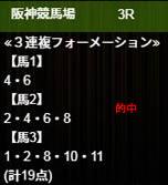 ho328_2.jpg