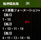 ho329_2.jpg