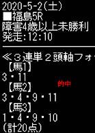 ho52_3.jpg