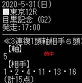ho531_5.jpg