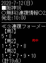ho712.jpg